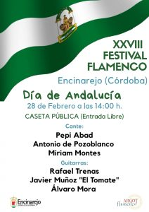 FESTIVAL FLAMENCO ENCINAREJO @ CASETA PÚBLICA